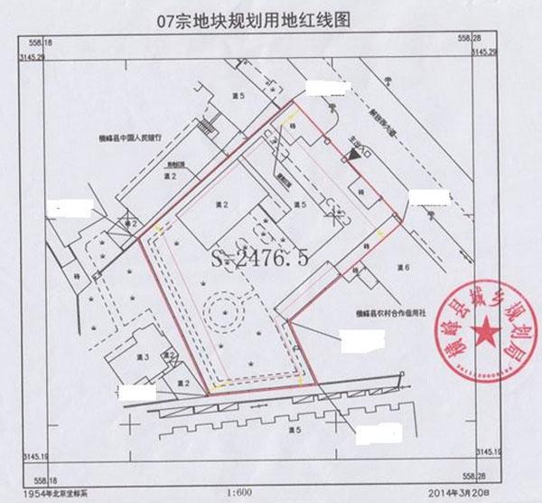 横峰县野生动物园规划图